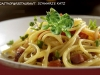 spagetti_cabonara